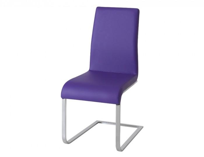 Purple Faux Leather Dining Chairs Throughout Newest Purple Faux Leather Dining Chairs (Image 14 of 20)