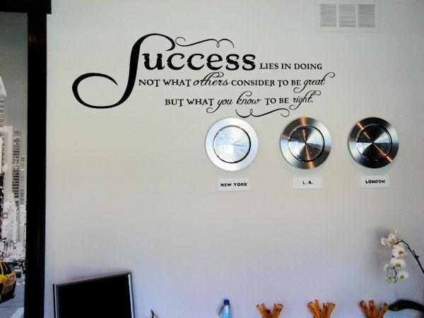 Success Lies In Doing | Wall Decals – Trading Phrases With Inspirational Wall Decals For Office (Image 17 of 20)