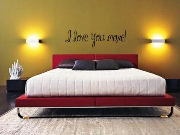 Wall Art Design Ideas : I Love You More Wall Art – Amusing I Love With Regard To I Love You More Wall Art (Image 17 of 20)