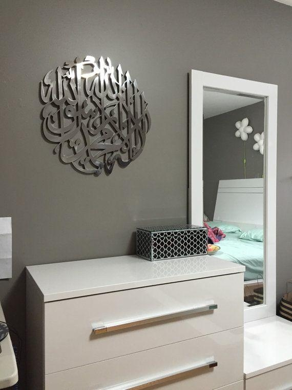 117 Best Islamic Art In Stainless Steel Images On Pinterest With 3D Islamic  Wall Art (