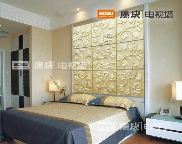 Bedroom Wall Decor D And D Wall Panelsraindrops Modern Wall Panels Within Vancouver 3D Wall Art (View 15 of 20)