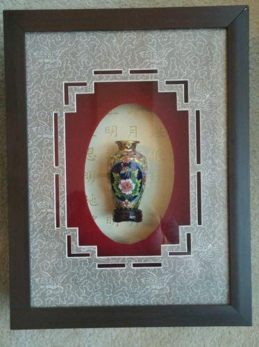 Custom Oriental Framed 3D Shadow Box Vase Wall Art Hanging Within Framed 3D Wall Art (Image 9 of 20)