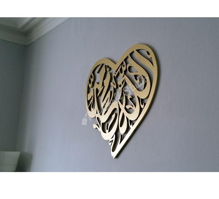 Islamic Home Decor – Allah Muhammad Wall Art Throughout 3D Islamic Wall Art (Photo 3 of 20)