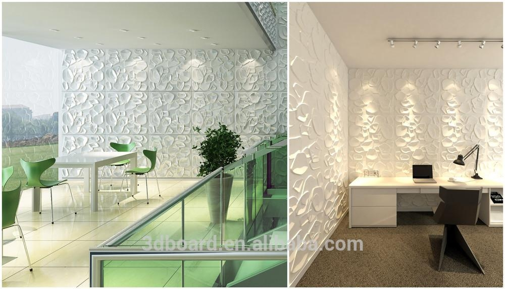 Modern Wall Art Decor Interior 3D Effect Wall Panels For Home Pertaining To 3D Effect Wall Art (Image 14 of 20)