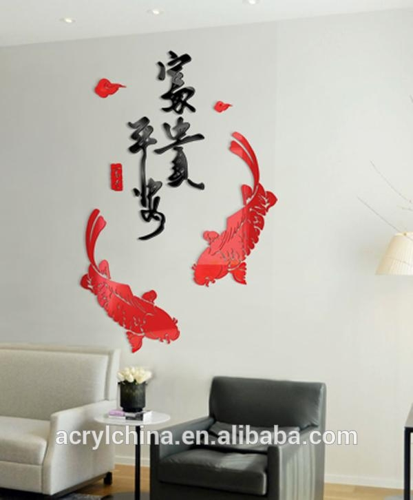 New Style Acrylic 3D Effect Wall Poster,3D Acrylic Art Wall Throughout 3D Effect Wall Art (Image 16 of 20)