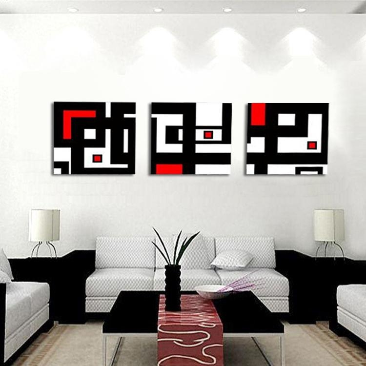 Hot Sell Modern Abstract Wall Painting Black Red And White Home Intended For Black And White Abstract Wall Art (Image 12 of 20)