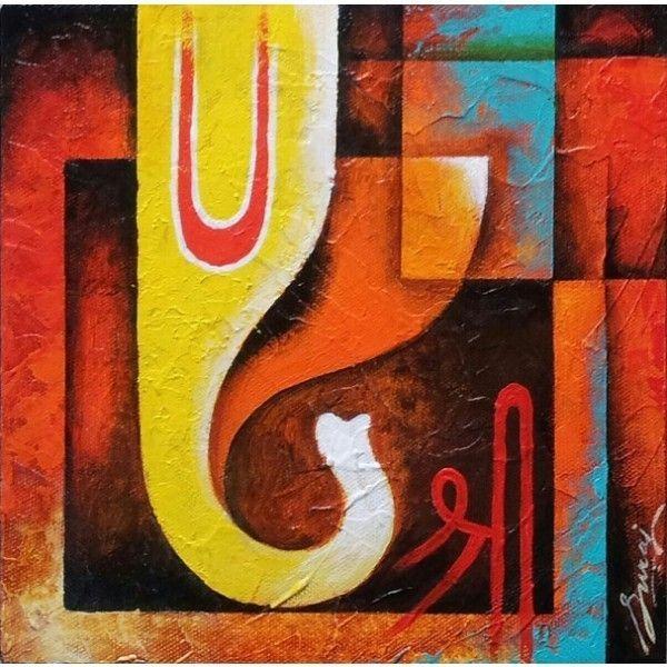 16 Best Ganesha Images On Pinterest | Ganesha Drawing, Ganesha In Abstract Ganesha Wall Art (View 11 of 20)