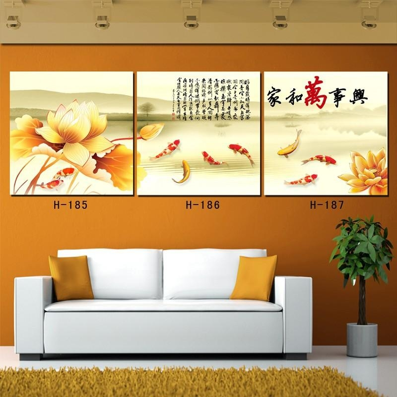 2016 Rushed Sale Square Canvas Painting No Oil Canvas Art 3 Piece With Regard To Koi Canvas Wall Art (View 11 of 20)