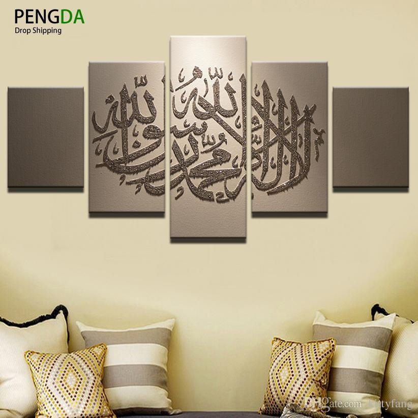 2018 Painting Canvas Wall Art Picture Home Decoration Living Room Intended For Islamic Canvas Wall Art (Image 1 of 20)