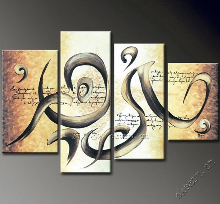 Abstract Oil Painting Canvas Art Sale Music Fashion Modern Wall With Abstract Music Wall Art (Image 2 of 20)