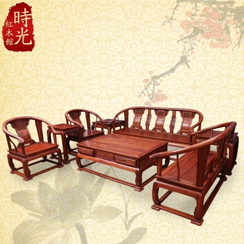 African Rosewood Sofa Chair Palace Chinese Mahogany Wood Furniture With Living Room Sofa And Chair Sets (Image 2 of 10)