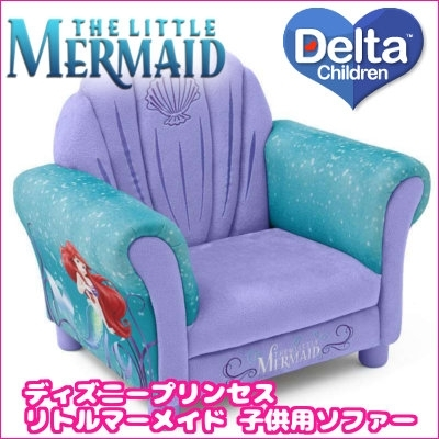 Bbr Baby | Rakuten Global Market: Disney Disney Princess Little Within Disney Sofa Chairs (Image 5 of 10)