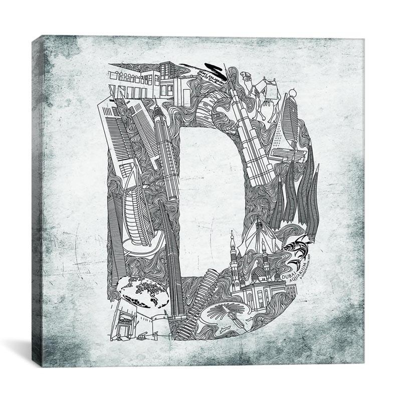 District17: Dubai Canvas Wall Art: Canvas Wall Art Pertaining To Dubai Canvas Wall Art (Image 10 of 20)