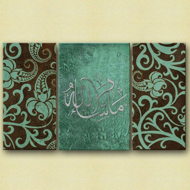 Free Shipping 3 Panel Islamic Canvas Art 100% Hand Painted Oil With Islamic Canvas Wall Art (Image 5 of 20)