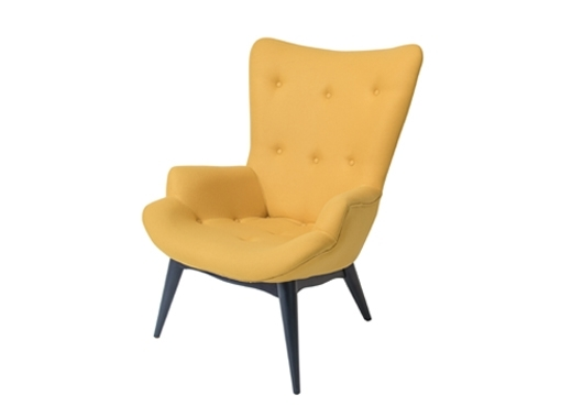 Featured Image of Yellow Sofa Chairs