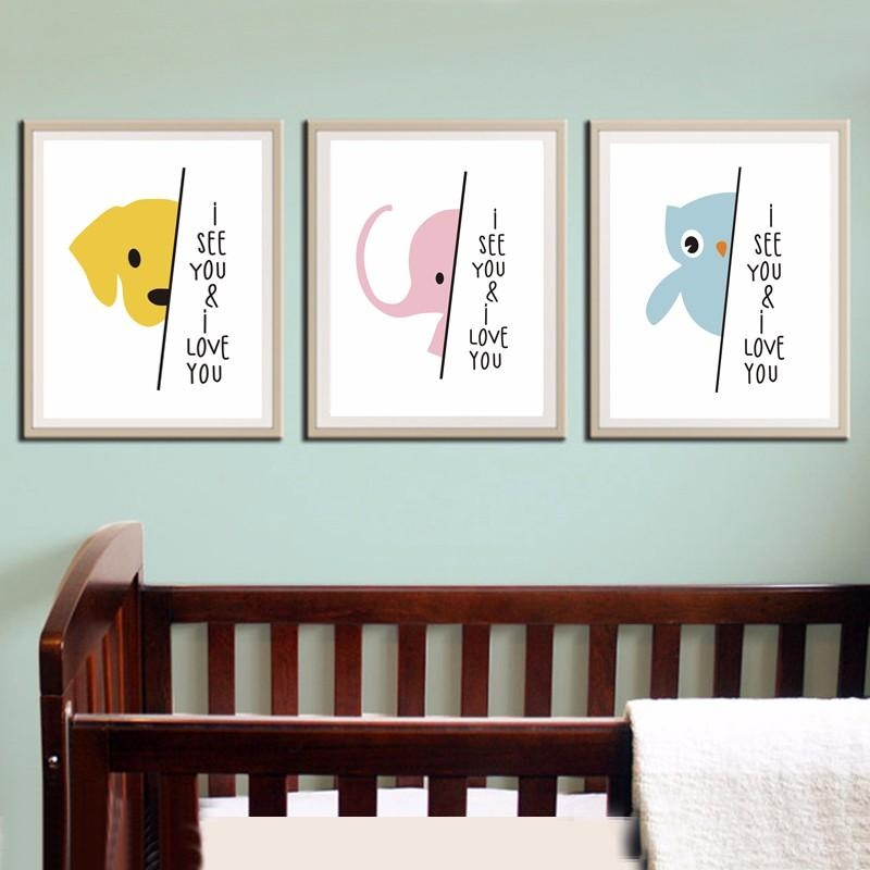 I See You And I Loveyou Quotations Cartoon Elephant Dog Bird Throughout Modern Nursery Canvas Wall Art (View 9 of 20)