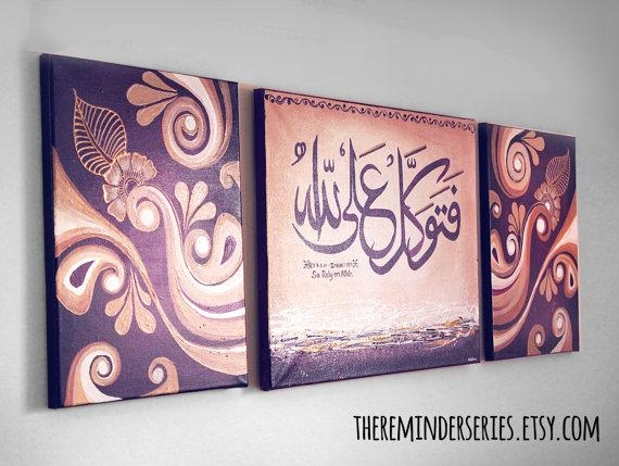 Islamic Art Islamic Calligraphy Islamic Wall Art Islamic Regarding Islamic Canvas Wall Art (Image 7 of 20)