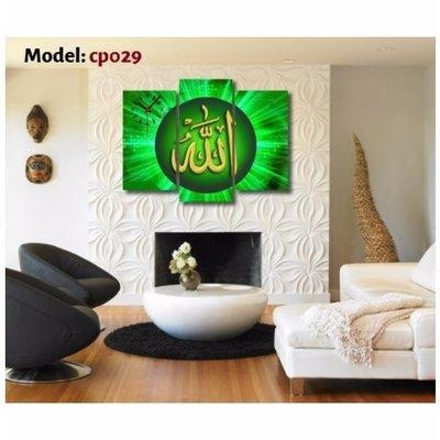 Islamic Canvas Wall Art Price From Konga In Nigeria – Yaoota! Pertaining To Islamic Canvas Wall Art (Photo 12 of 20)