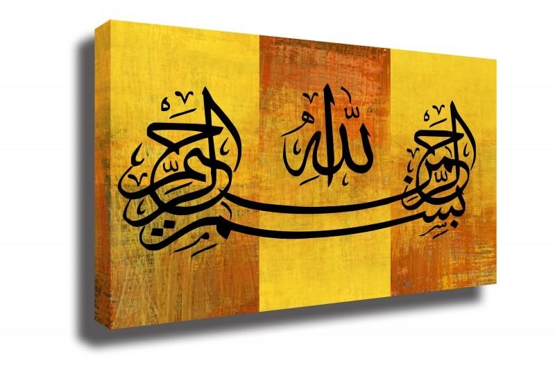 Islamic Wall Art Canvas – Islamic Frames Direct With Islamic Canvas Wall Art (Photo 3 of 20)