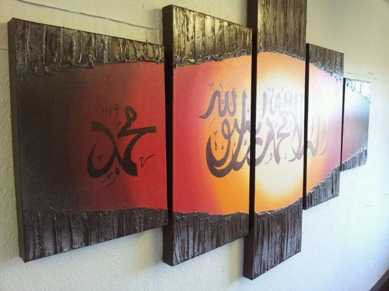 Islamic Wallart ( Canvas ) : Welcome To Darul Kutub Inside Islamic Canvas Wall Art (Image 12 of 20)