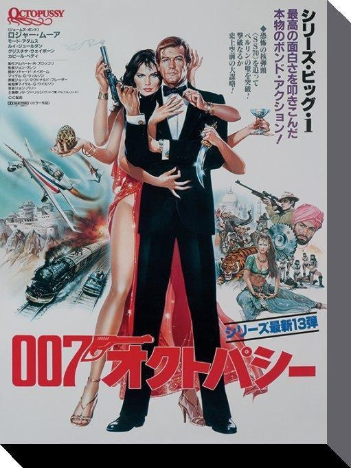 James Bond – Octopussy (Japanese Artwork) – Canvas Prints For James Bond Canvas Wall Art (Image 6 of 20)