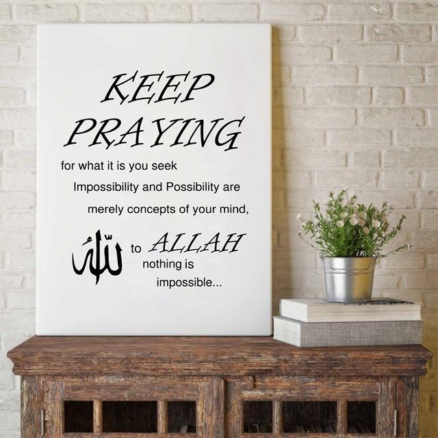 Keep Praying To Allah Islamic Canvas Painting Prints Islamic With Islamic Canvas Wall Art (Image 13 of 20)