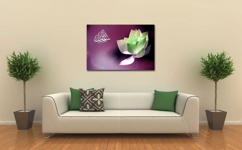 Lotus Flower Islamic Canvas – Islamic Wall Art Pertaining To Islamic Canvas Wall Art (Image 14 of 20)