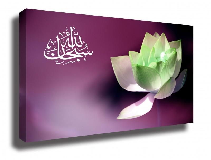 Lotus Flower Islamic Canvas – Islamic Wall Art With Islamic Canvas Wall Art (Image 15 of 20)