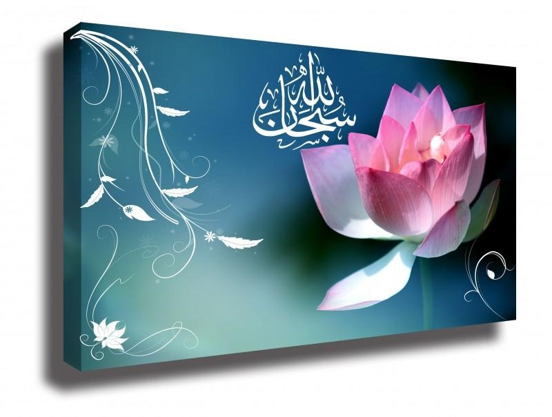 Lotus Islamic Canvas Wall Art Canvas Inside Islamic Canvas Wall Art (Image 16 of 20)