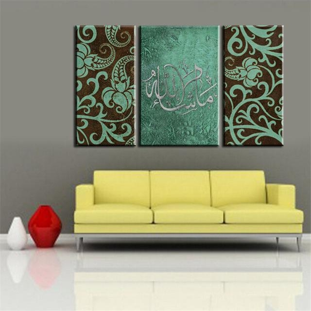 Modern 3Pc Islamic Canvas Art 100% Handmade Oil Painting Mashallah Pertaining To Islamic Canvas Wall Art (Image 17 of 20)