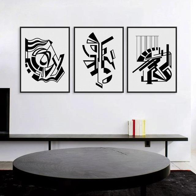 Modern Minimalist Nordic Black White Symbol A4 Large Art Prints With Abstract Wall Art Living Room (Image 18 of 20)