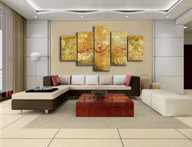 Online Shop New Handmade Modern Mural Picture Canvas Wall Art Pertaining To Religious Canvas Wall Art (View 13 of 20)