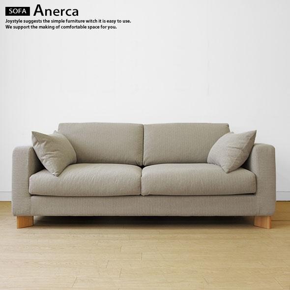 Sofa Design (Image 6 of 10)