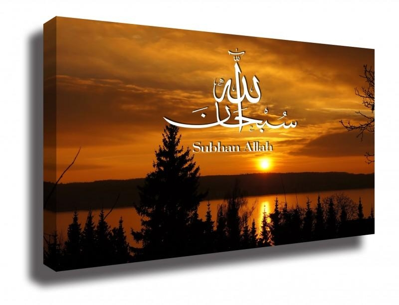 Sunset Islamic Wall Art – Islamic Canvases Direct For Islamic Canvas Wall Art (Image 19 of 20)