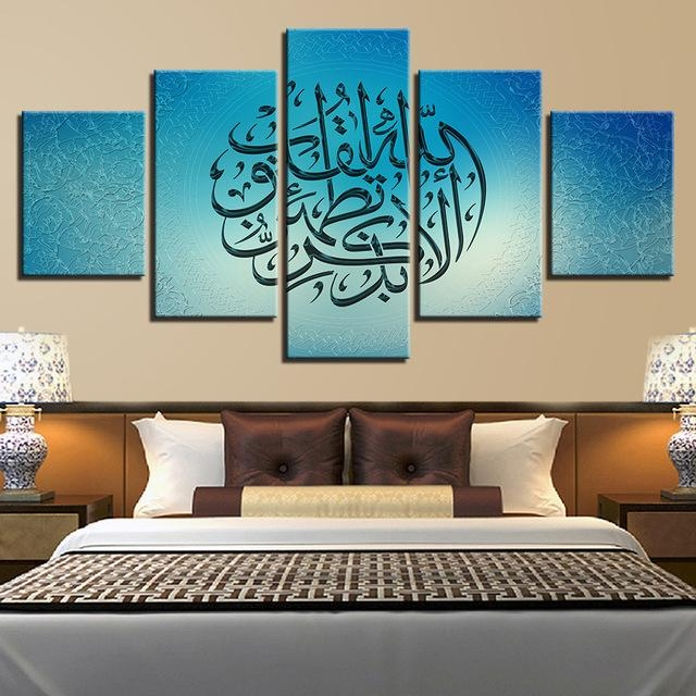 Wall Art Canvas Pictures Framework Living Room Hd Prints Posters 5 With Regard To Islamic Canvas Wall Art (Image 20 of 20)