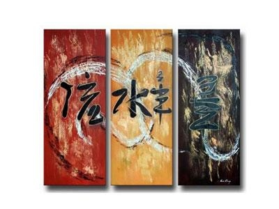 Wall Art Design Ideas: Japanese Caligraphy Theme 3 Piece Wall Art With Japanese Canvas Wall Art (View 9 of 20)