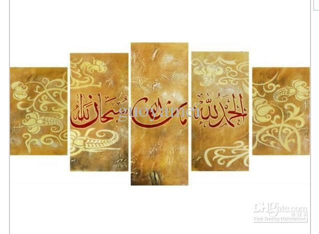 Wall Art Designs: Gold Wall Art Arabian Words Large Panels Red Pertaining To Gold Canvas Wall Art (View 16 of 20)