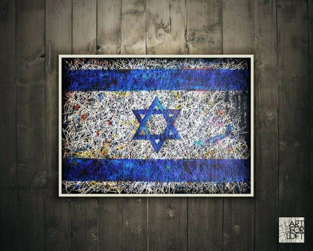 Wall Arts ~ Israel Flag Wall Art Jewish Art Jewish Tree Of Life In Jewish Canvas Wall Art (Image 19 of 20)