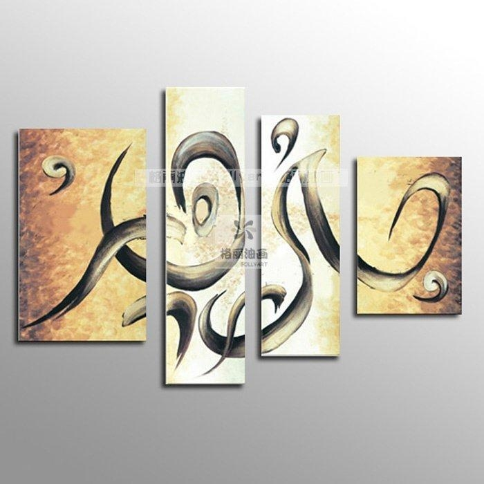 Wall Decor Art Photo Pic Art Wall Decor Home Decor Ideas Inside Intended For Abstract Art Wall Hangings (Image 18 of 20)