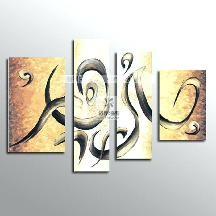 Wall Decor Paintings Perfect Design Abstract Wall Decor Art Throughout India Abstract Wall Art (Image 19 of 20)
