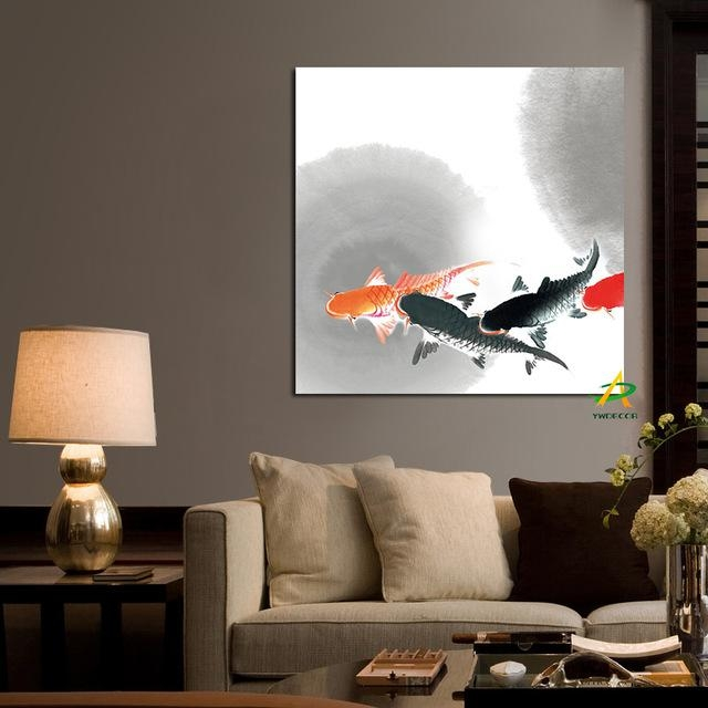 Ywdecor Big Size Wall Art Picture Traditional Chinese Calligraphy Throughout Koi Canvas Wall Art (View 8 of 20)