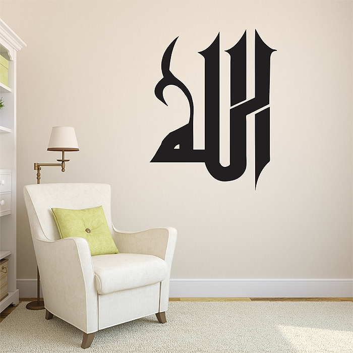 Allah Arabic Calligraphy Vinyl Wall Art Decal Within Arabic Wall Art (Image 2 of 10)