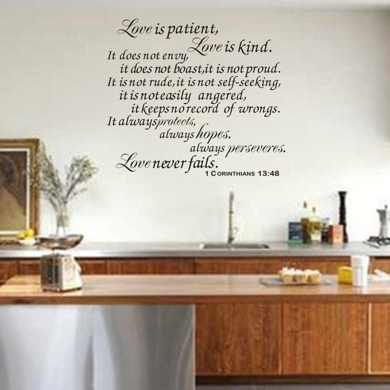 Bible Wall Stickers Love Is Patient Scripture Quote Wall Decal Bible Throughout Love Is Patient Wall Art (Image 1 of 10)