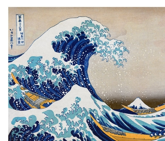 Buy Asian And Japanese Art Online – Art With Regard To Japanese Wall Art (Image 2 of 10)