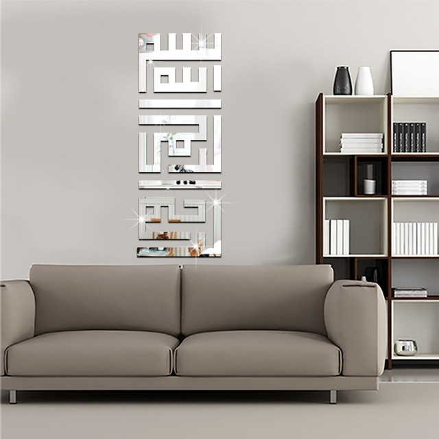 Creative Wall Art Of Lslamic Arab Muslim Acrylic Mirror Wall Art Throughout Acrylic Wall Art (View 4 of 10)