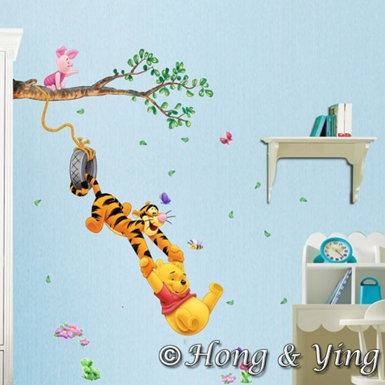 Free Shipping Wall Sticker Vinyl Home Decal Decor Removable Nursery With Baby Room Wall Art (Photo 4 of 10)