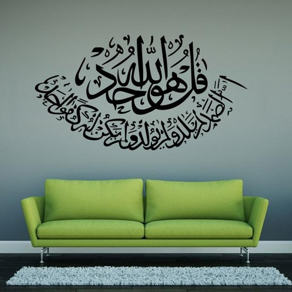 Halloween Islamic Wall Stickers Muslim Designs Stickers Wall Decor Inside Islamic Wall Art (Photo 5 of 10)