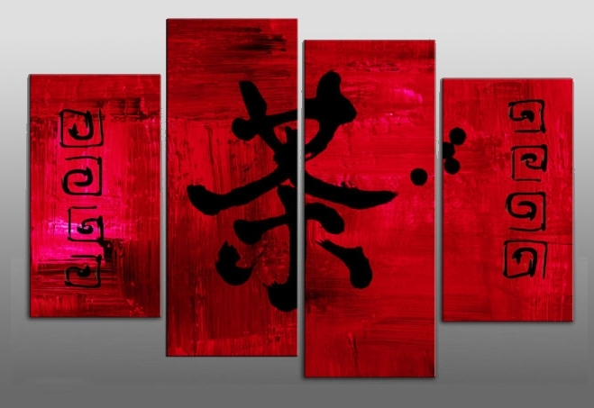 Red And Black Chinese Writing Canvas Picture Split 4 Panel Wall Art For Chinese Wall Art (Image 9 of 10)