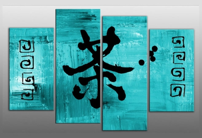 Turquoise Blue And Black Chinese Writing Canvas Picture Split 4 Regarding Turquoise Wall Art (View 4 of 10)