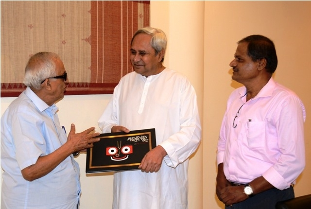 0000027 Chief Editor The Samaya Shri Satkadi Hota Presenting A Pertaining To Naveen Coffee Tables (Image 1 of 40)
